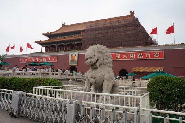 Tianamen Square- Beijing