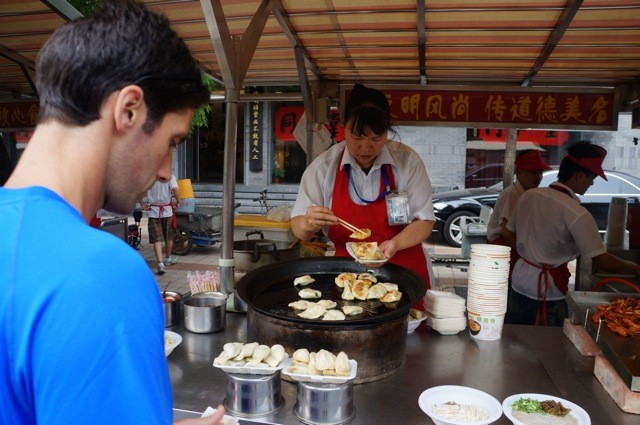 Donhuamen Night Market